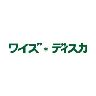 Logo ysdisca