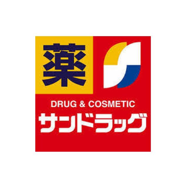 Logo sundrag