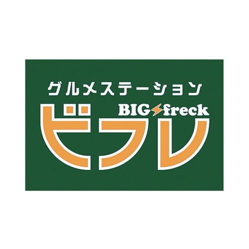 Logo bifure