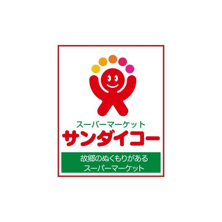 Logo sanndaiko