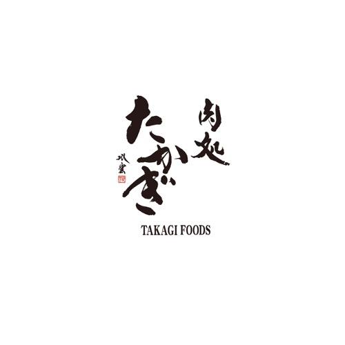 Logo nikudokorotakagi