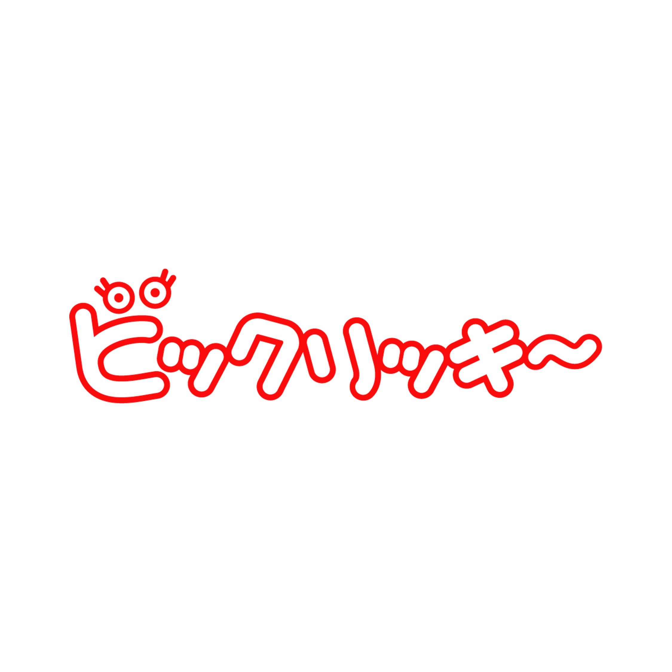 Logo bigliquy