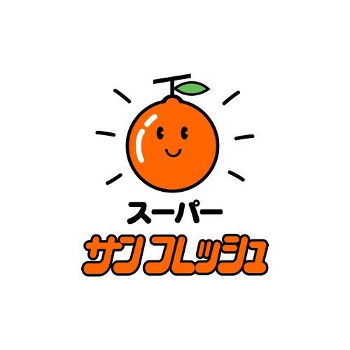Logo sunfresh
