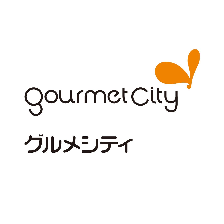 Logo gourmetcity