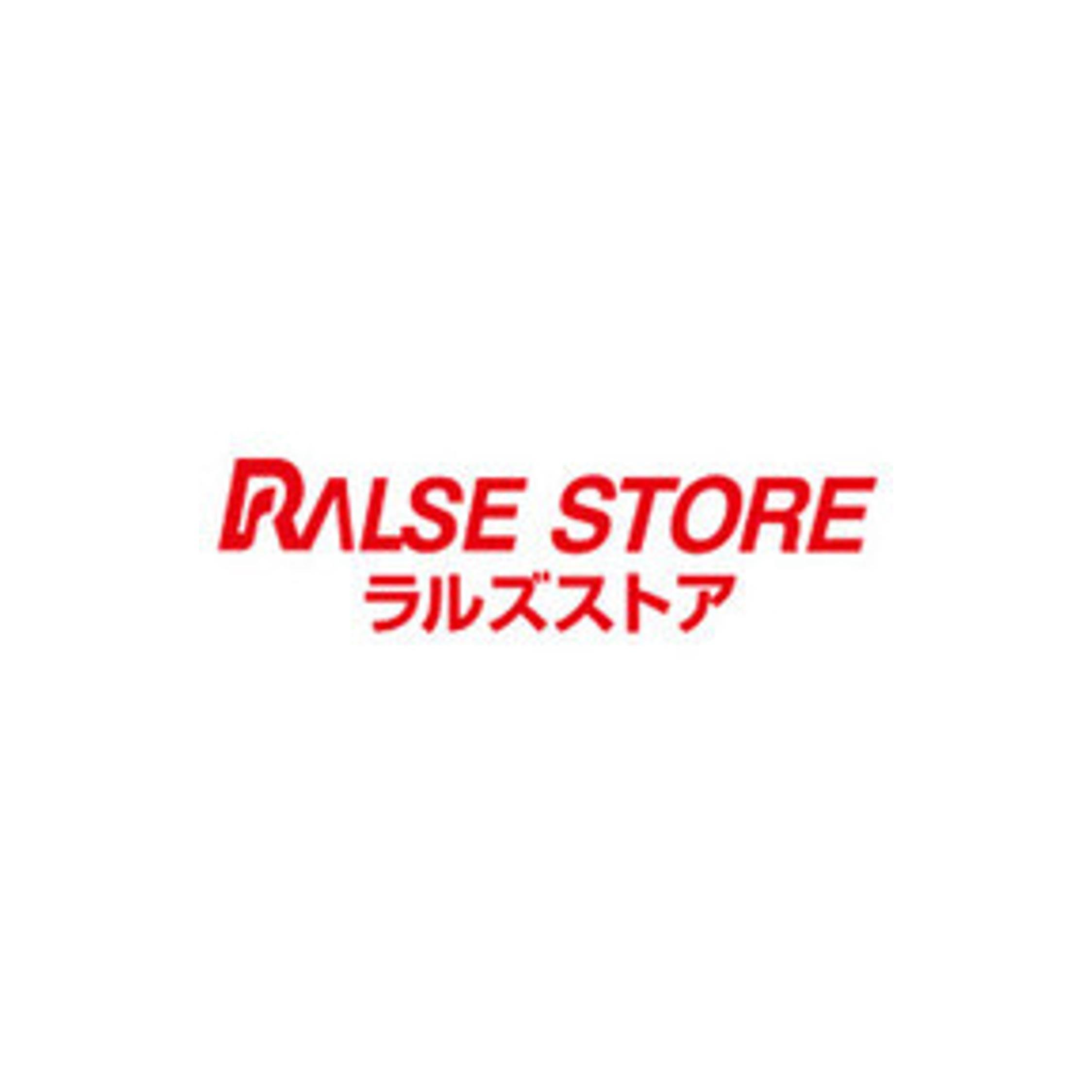 Logo ralse