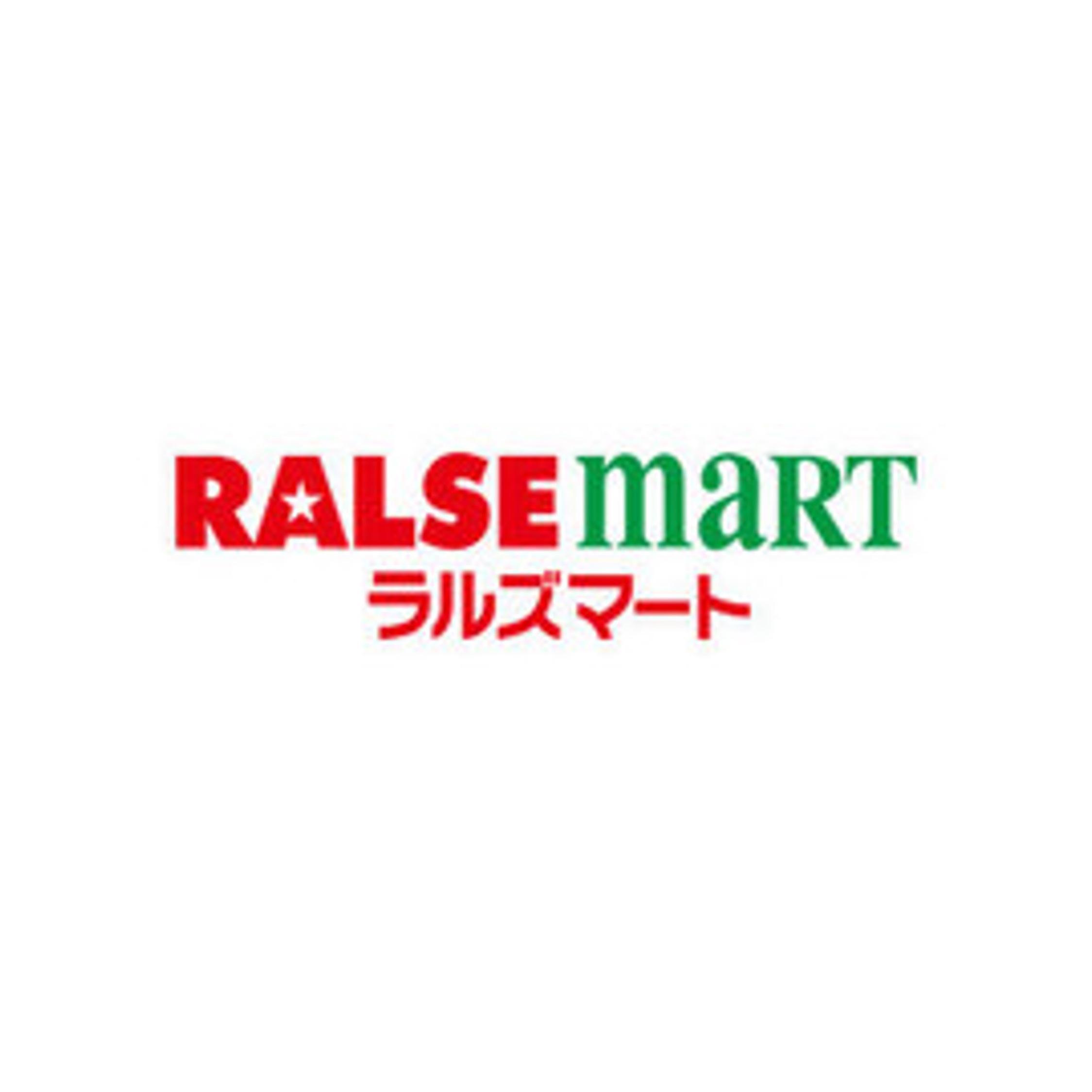 Logo ralsemart