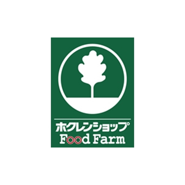 Logo hokurenshop