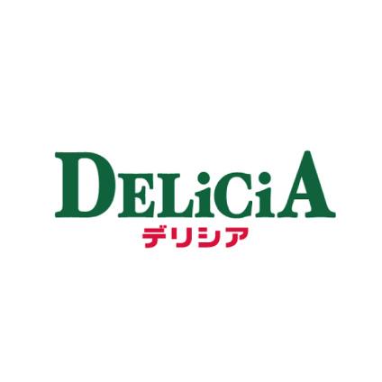 Logo delicia