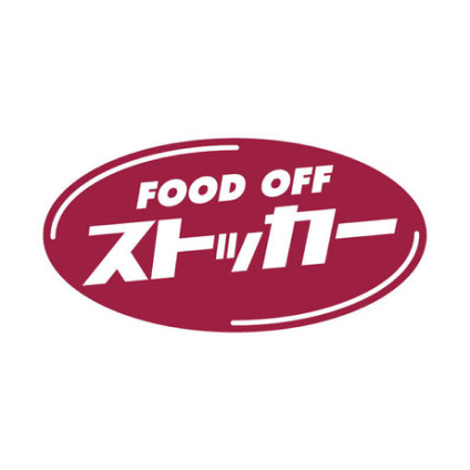 Logo food off stocker