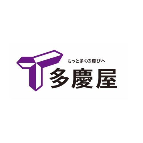 Takeya logo new