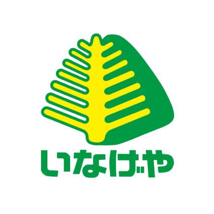 Logo inageya