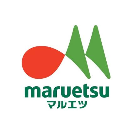 Logo maruetsu