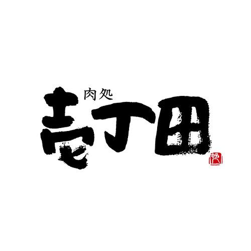 Logo icchouda
