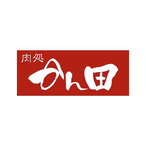 Logo kanda