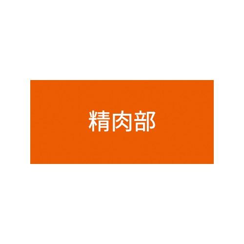 Logo seinikubu