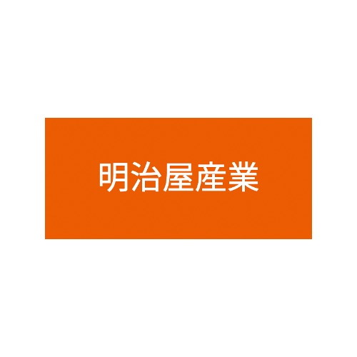 Logo meijiyasangyo
