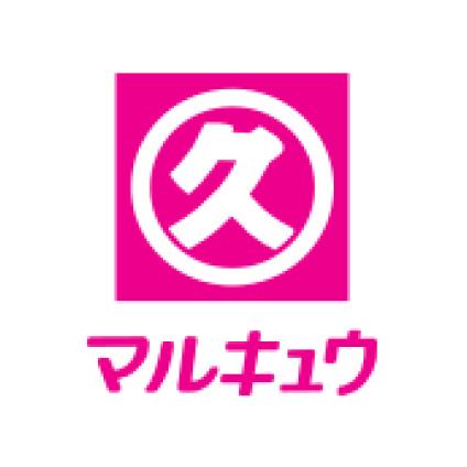 Logo marukyu