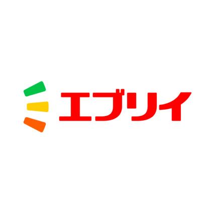 Logo every