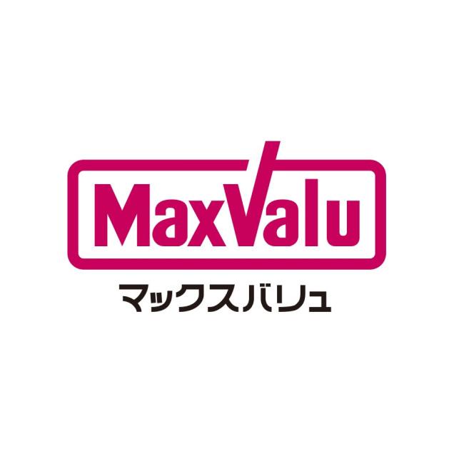Logo maxvalu