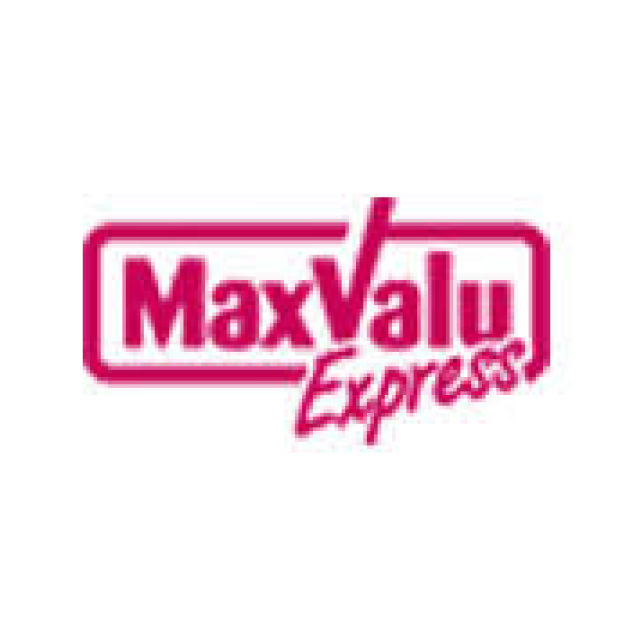 Logo maxvaluexpress