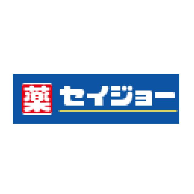 Logo seijyo