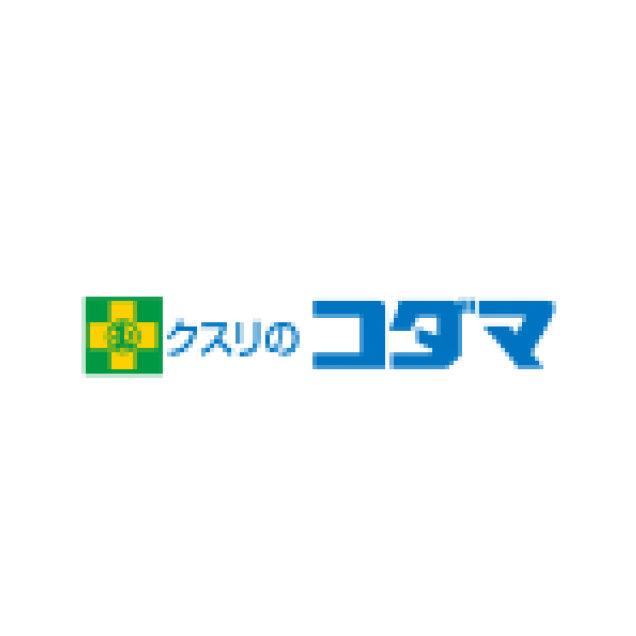 Logo kodama