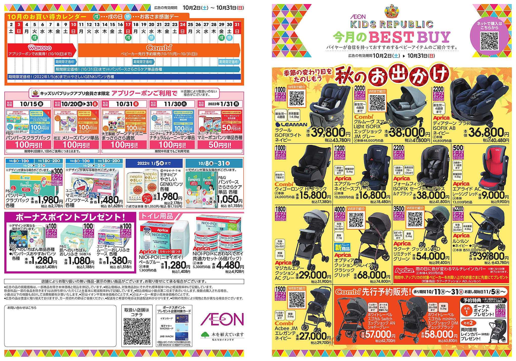 Compressed nr cc2b7161a6694adc8cd56a58b42479ce