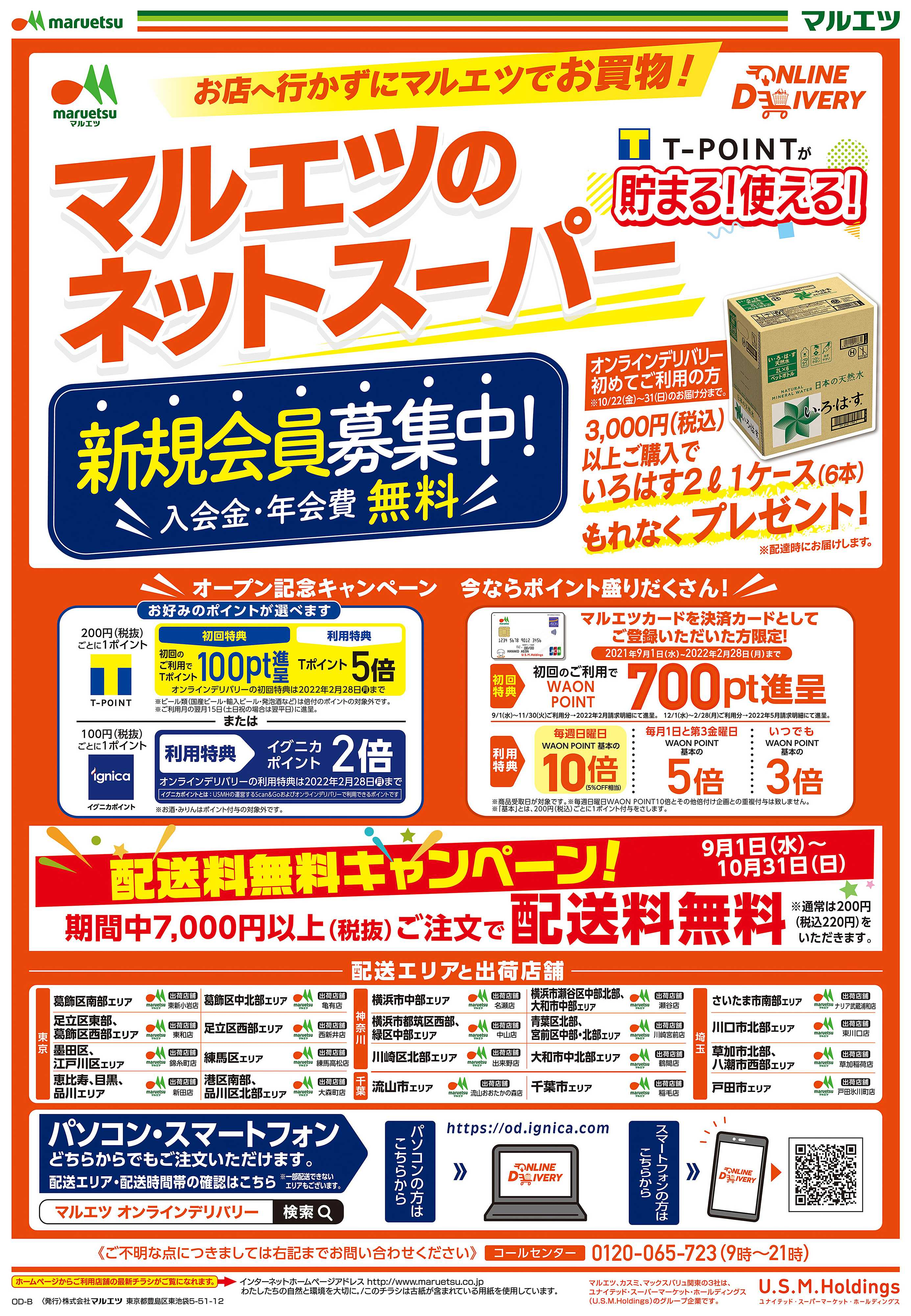 Compressed 211022 r online delivery od b%e8%a1%a8