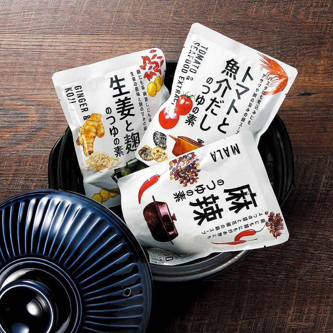 クイーンズ伊勢丹 10月おすすめ商品③