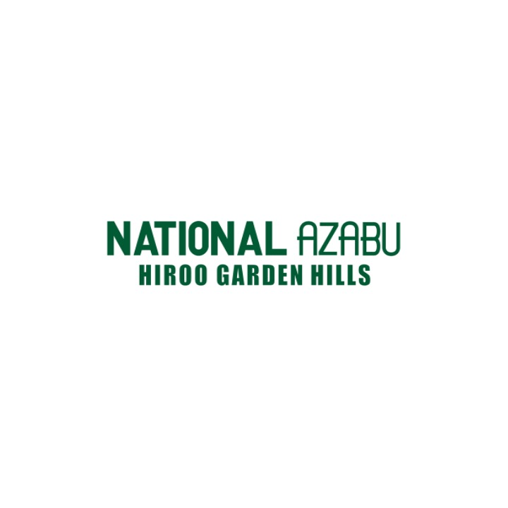 Logo nationalhiroogardenhills