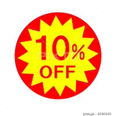 Thumbnail 10 %e5%bc%95 %e3%83%89