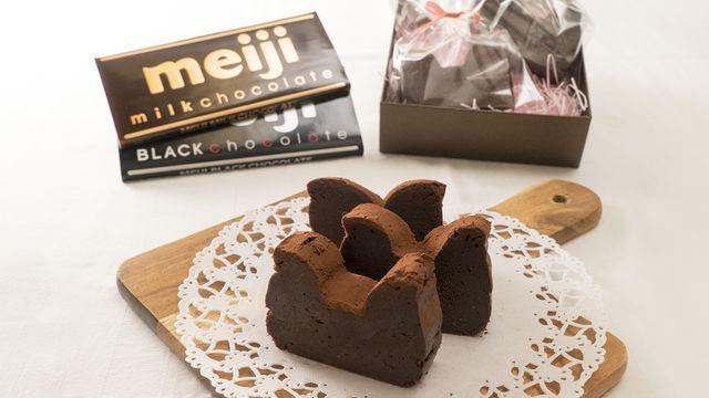 バレンタイン特集!クラシルで作る簡単チョコレシピ