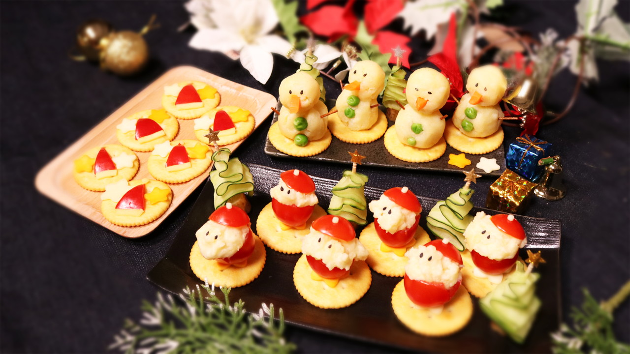 クリスマスはみんなでパーティ!ごちそういっぱいクリスマス特集