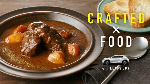 CRAFTED×FOOD with LEXUS SUV