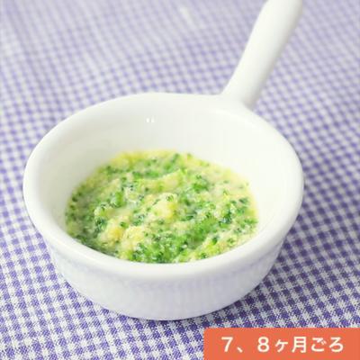 ブロッコリーの卵黄和え