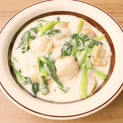 小松菜とホタテの中華クリーム煮