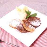 やさしい味!簡単に作れるバナナ餅