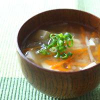 食感シャキシャキ根菜のお味噌汁
