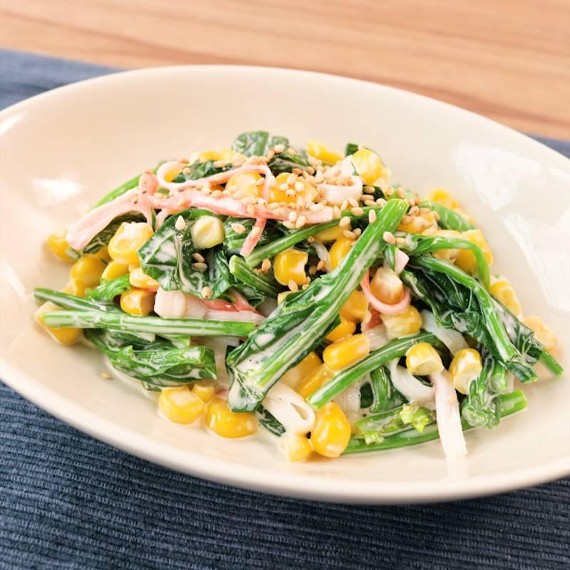 サラダ ほうれん草 生で食べるほうれん草サラダ レシピ・作り方