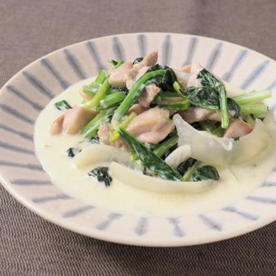 鶏肉と小松菜のクリームブルーチーズ煮