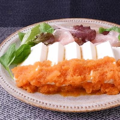 にんじんドレッシングで豆腐サラダ