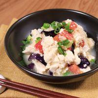 サッパリ 豆腐とナスとトマトの塩麹和え