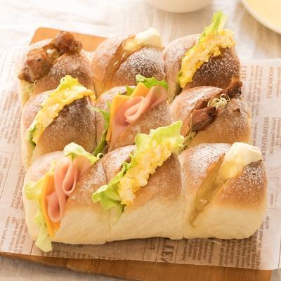 選んで楽しい!ちぎりパンdeサンドイッチ