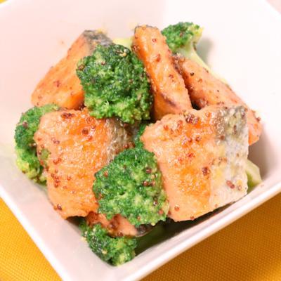 鮭とブロッコリーのハニーマスタード炒め