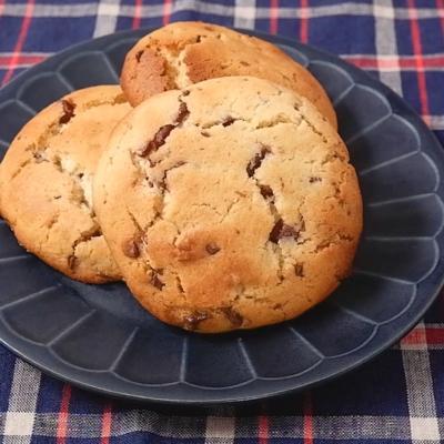 トースターで簡単 HMで作るチョコチャンククッキー