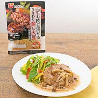 ひきわり蒸し大豆で簡単!きのこたっぷり和風ハンバーグ