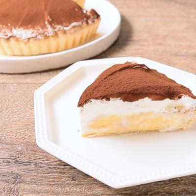 バナナスイーツクリームパイ
