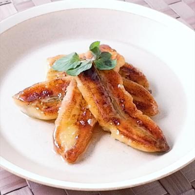 フライパンでつくる 焼きバナナ