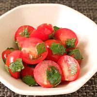 5分で作れる ミニトマトと大葉のナムル