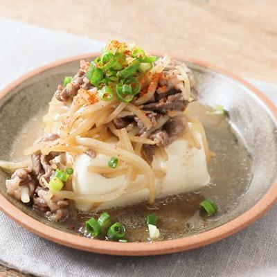 レンジにおまかせ 牛肉もやしの甘辛煮豆腐